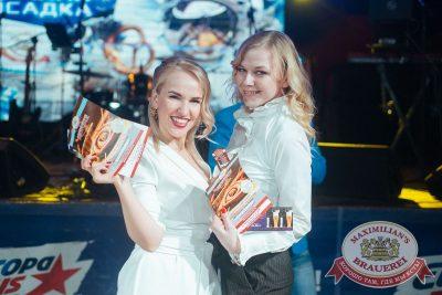 День космонавтики: удачная посадка!, 14 апреля 2018 - Ресторан «Максимилианс» Екатеринбург - 39