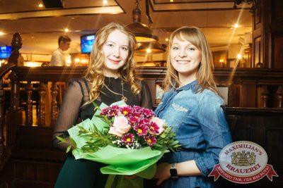 День космонавтики: удачная посадка!, 14 апреля 2018 - Ресторан «Максимилианс» Екатеринбург - 43