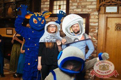 День космонавтики: удачная посадка!, 14 апреля 2018 - Ресторан «Максимилианс» Екатеринбург - 5
