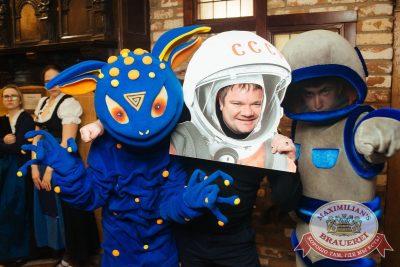 День космонавтики: удачная посадка!, 14 апреля 2018 - Ресторан «Максимилианс» Екатеринбург - 8
