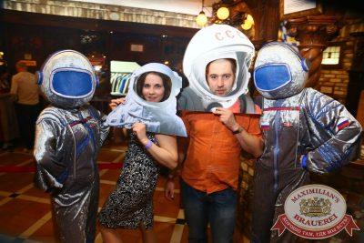 День космонавтики: удачная посадка! 15 апреля 2016 - Ресторан «Максимилианс» Екатеринбург - 04