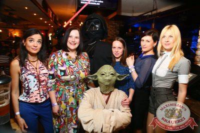 День космонавтики: удачная посадка! 15 апреля 2016 - Ресторан «Максимилианс» Екатеринбург - 05