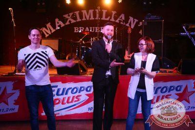 День космонавтики: удачная посадка! 15 апреля 2016 - Ресторан «Максимилианс» Екатеринбург - 16