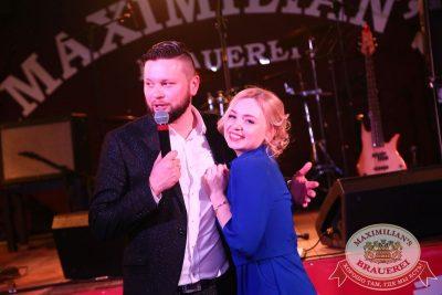 День космонавтики: удачная посадка! 15 апреля 2016 - Ресторан «Максимилианс» Екатеринбург - 17