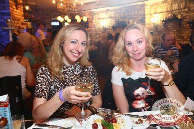 День космонавтики: удачная посадка! 15 апреля 2016 - Ресторан «Максимилианс» Екатеринбург - 33