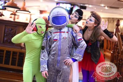 Удачная посадка! День космонавтики, 11 апреля 2015 - Ресторан «Максимилианс» Екатеринбург - 01