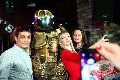 Удачная посадка! День космонавтики, 11 апреля 2015 - Ресторан «Максимилианс» Екатеринбург - 16