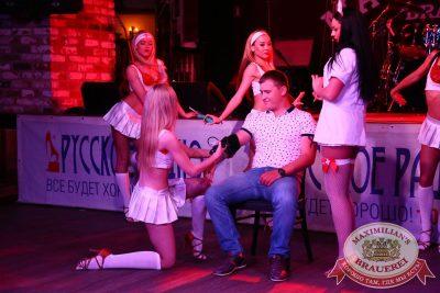 День медика, 18 июня 2016 - Ресторан «Максимилианс» Екатеринбург - 09
