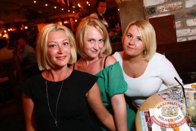 День медика, 18 июня 2016 - Ресторан «Максимилианс» Екатеринбург - 21