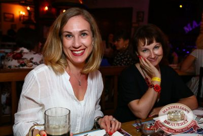 День медика, 18 июня 2016 - Ресторан «Максимилианс» Екатеринбург - 22