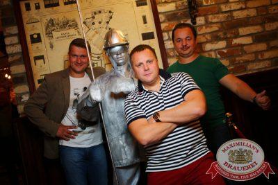 День металлурга в «Максимилианс», 18 июля 2014 - Ресторан «Максимилианс» Екатеринбург - 07