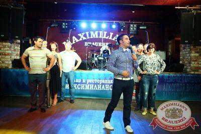 День металлурга в «Максимилианс», 18 июля 2014 - Ресторан «Максимилианс» Екатеринбург - 09