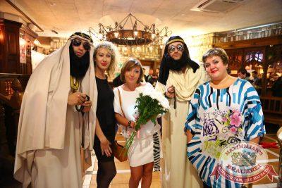 День нефтяника, 6 сентября 2014 - Ресторан «Максимилианс» Екатеринбург - 07