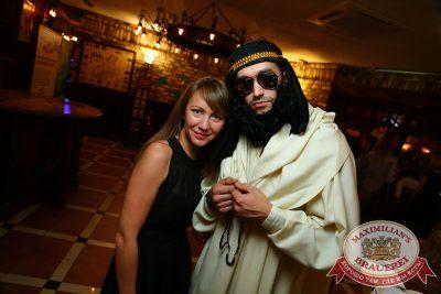День нефтяника, 6 сентября 2014 - Ресторан «Максимилианс» Екатеринбург - 08