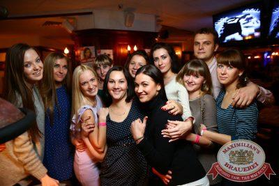 День нефтяника, 6 сентября 2014 - Ресторан «Максимилианс» Екатеринбург - 16