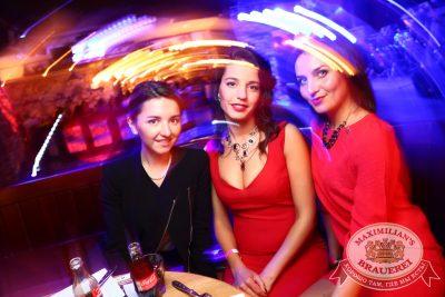 День нефтяника, 6 сентября 2014 - Ресторан «Максимилианс» Екатеринбург - 19