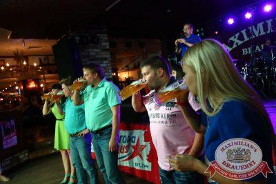 День пивовара, 13 июня 2015 - Ресторан «Максимилианс» Екатеринбург - 11