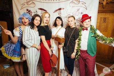 День пивовара, 8 июня 2019 - Ресторан «Максимилианс» Екатеринбург - 12