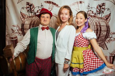 День пивовара, 8 июня 2019 - Ресторан «Максимилианс» Екатеринбург - 16