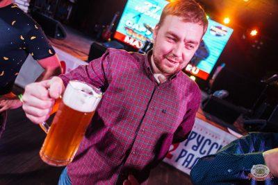 День пивовара, 8 июня 2019 - Ресторан «Максимилианс» Екатеринбург - 22