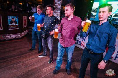День пивовара, 8 июня 2019 - Ресторан «Максимилианс» Екатеринбург - 24