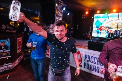 День пивовара, 8 июня 2019 - Ресторан «Максимилианс» Екатеринбург - 26