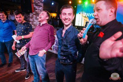 День пивовара, 8 июня 2019 - Ресторан «Максимилианс» Екатеринбург - 27