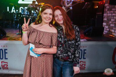 День пивовара, 8 июня 2019 - Ресторан «Максимилианс» Екатеринбург - 33