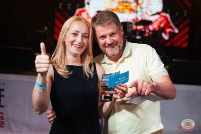 День пивовара, 8 июня 2019 - Ресторан «Максимилианс» Екатеринбург - 36