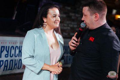 День пивовара, 8 июня 2019 - Ресторан «Максимилианс» Екатеринбург - 38