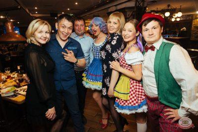 День пивовара, 8 июня 2019 - Ресторан «Максимилианс» Екатеринбург - 41