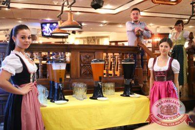 День пивовара, 14 июня 2014 - Ресторан «Максимилианс» Екатеринбург - 01