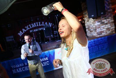 День пивовара, 14 июня 2014 - Ресторан «Максимилианс» Екатеринбург - 03