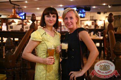 День пивовара, 14 июня 2014 - Ресторан «Максимилианс» Екатеринбург - 05