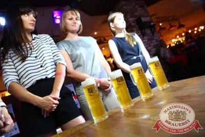 День пивовара, 14 июня 2014 - Ресторан «Максимилианс» Екатеринбург - 10