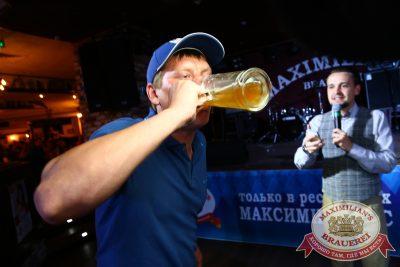 День пивовара, 14 июня 2014 - Ресторан «Максимилианс» Екатеринбург - 12