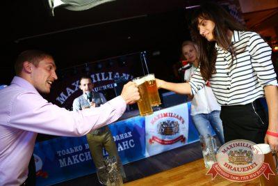 День пивовара, 14 июня 2014 - Ресторан «Максимилианс» Екатеринбург - 13