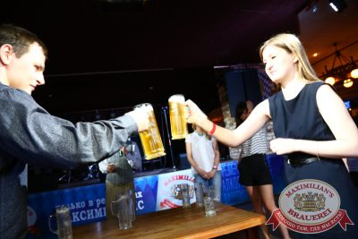 День пивовара, 14 июня 2014 - Ресторан «Максимилианс» Екатеринбург - 15