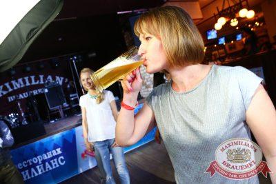 День пивовара, 14 июня 2014 - Ресторан «Максимилианс» Екатеринбург - 17