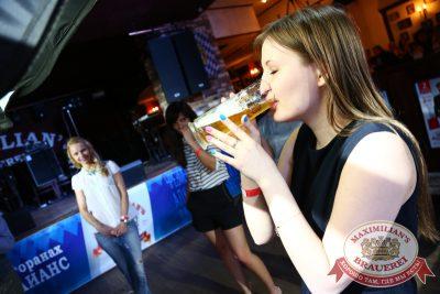 День пивовара, 14 июня 2014 - Ресторан «Максимилианс» Екатеринбург - 18