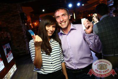 День пивовара, 14 июня 2014 - Ресторан «Максимилианс» Екатеринбург - 19