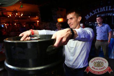 День пивовара, 14 июня 2014 - Ресторан «Максимилианс» Екатеринбург - 20