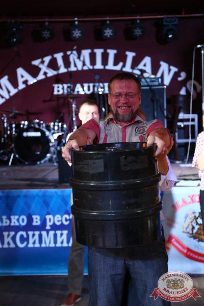 День пивовара, 14 июня 2014 - Ресторан «Максимилианс» Екатеринбург - 21
