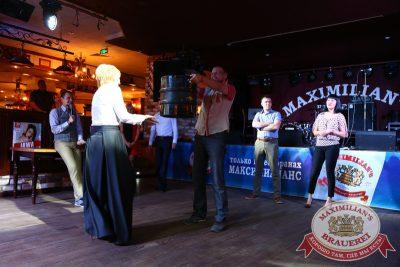 День пивовара, 14 июня 2014 - Ресторан «Максимилианс» Екатеринбург - 22