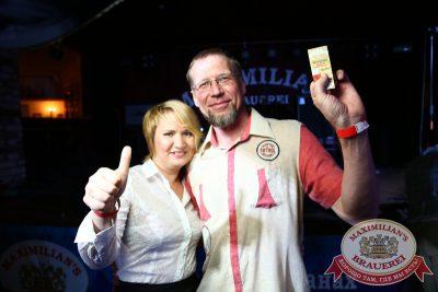 День пивовара, 14 июня 2014 - Ресторан «Максимилианс» Екатеринбург - 23