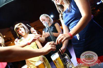 День пивовара, 14 июня 2014 - Ресторан «Максимилианс» Екатеринбург - 25