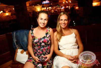 День пивовара, 14 июня 2014 - Ресторан «Максимилианс» Екатеринбург - 29