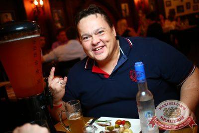 День пивовара, 14 июня 2014 - Ресторан «Максимилианс» Екатеринбург - 30