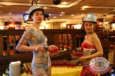 День строителя, 7 августа 2014 - Ресторан «Максимилианс» Екатеринбург - 01