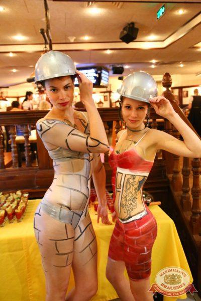 День строителя, 7 августа 2014 - Ресторан «Максимилианс» Екатеринбург - 04
